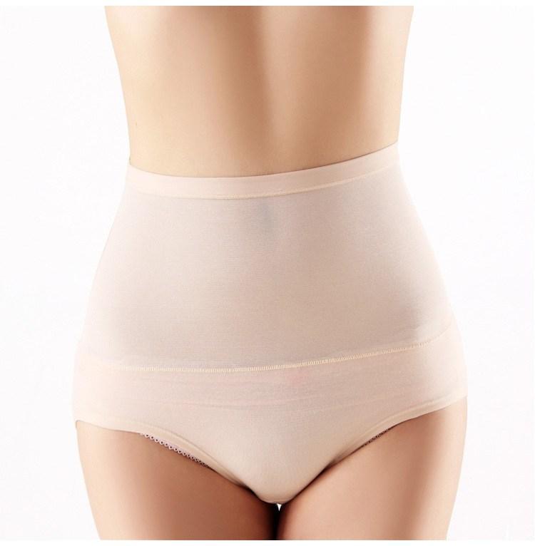 Slimming Underwear
